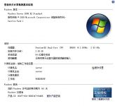Windows Server 2008 R2 SP1 中IIS7.5 和 TOMCAT7 整合笔记