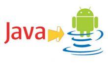 Java程序员转Android开发必读经验分享